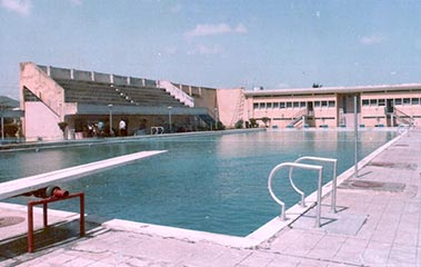 B P Chaliha Swimming Pool