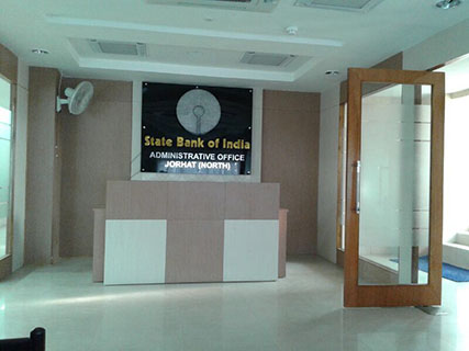 SBI Zonal Office Image 6