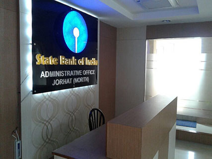 SBI Zonal Office Image 1